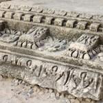 Fragment muru pamiętających czasy rzymskie