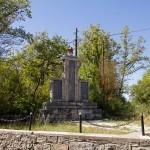 Pomnik ku czci poległych w czasie II wojny światowej okolicznych mieszkańców