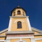 Cerkiew prawosławna pw. Św. Trójcy 1870-1875.