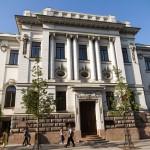 Litewska Akademia Nauk