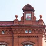 Wieleń. Budynek poczty z herbem miasta …